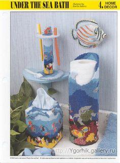 Under the Sea Bath ~ Annie's plastic canvas pattern Plastic Canvas Letters, Plastic Canvas Tissue Boxes, Plastic Canvas Crafts, Maya, Sewing Art, Hand Art, Tissue Box Covers, Canvas Patterns, Yarn Crafts
