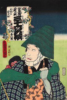 Utagawa Kunisada (Toyokuni III), Japanese (1786-1864) Nakamura Utaemon IV as the Monkey Trainer, 1862 Woodblock print AC 2005.58