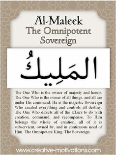 The 99 Countdown-- Day 90: Al Maleek. Follow on Facebook: http://on.fb.me/O4NQE7 --or-- http://on.fb.me/1hZhhCF