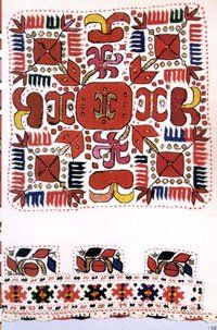 Traditional Bulgarian folk embroidery from bridal woman sleeve Dupnitza region XIX c.