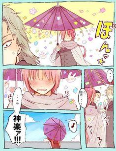 写真 Okikagu, Boy Art, Cute Characters, Doujinshi, Manga Anime, Illustration Art, Geek Stuff, Kawaii, Boy Or Girl