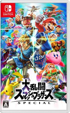 Ultimate for Nintendo Switch - Nintendo Game Details Super Smash Bros. Ultimate for Nintendo Switch - Nintendo Game Details Nintendo 3ds, Nintendo Switch System, Nintendo Switch Games, Nintendo Switch Zelda, Nintendo Store, Nintendo Eshop, Super Mario Bros, Nintendo Super Smash Bros, Super Smash Bros Switch