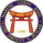 Marine Corps Base Camp Smedley D. Once A Marine, My Marine, Usmc, Marines, Marine Corps Bases, Gung Ho, Okinawa Japan, Butler, American Flag