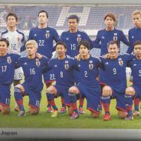 Fussball WM 2014 Brasilien: Gruppe C: Japan – Griechenland 0:0 | ♣ Needful Things London ♣