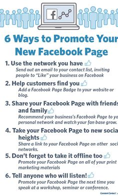 6 Ways to Promote Your New Facebook Page #Infographic