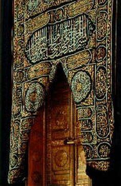 Beautiful door of Khana Kaba
