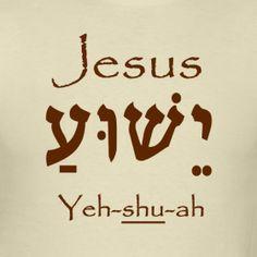 Hebrew Symbol For Jesus