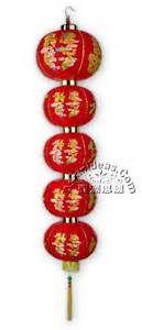 Japanese Silk Lanterns - Bing Images