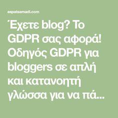 Έχετε blog? To GDPR σας αφορά! Οδηγός GDPR για bloggers σε απλή και κατανοητή γλώσσα για να πάρετε την κατάσταση στα χέρια σας.