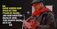 Mere sath yhi h bilkul. Shyari Quotes, Poetry Quotes, Hindi Quotes, Movie Quotes, Quotations, Poetry Hindi, Hindi Words, Piyush Mishra Quotes, Hubby Quotes