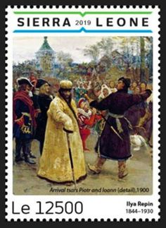 Ilya Repin, Sierra Leone, Birth, Anniversary, Artist, Stamps, Paintings, Random, Seals
