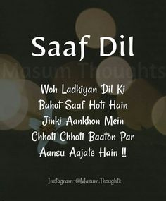 Phr to hum bilkul bhi Dil me saaf nai hai😆taru Crazy Girl Quotes, Real Life Quotes, Bff Quotes, Fact Quotes, Reality Quotes, True Quotes, Words Quotes, Funny Quotes, Friend Quotes