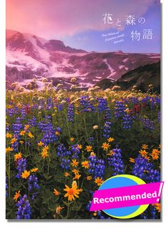 The Tales of Flowers and Forest Reference Book