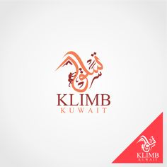 Designs | Rock climbing gym in the Middle East needs a badass logo | concurso Logo & Identidade Visual