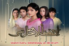 Ek Tammana La Hasil Si OST Title Song is available right here on this webpage. For the information of the readers, this drama serial is right now on air HUM TV channel