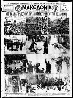 Με συγκλονιστικό πρωτοσέλιδο φωτορεπορτάζ κυκλοφόρησε η εφημερίδα «Μακεδονία» στις 12 Μαΐου 1936 για τα αιματηρά γεγονότα της 9ης Μαΐου. Στο κέντρο της σελίδας ξεχωρίζει η συγκλονιστική φωτογραφία της μάνας πάνω από τον νεκρό γιο της, Τάσο Τούση Vintage Advertising Posters, Vintage Advertisements, Emancipation Day, Greek History, Alexander The Great, Thessaloniki, Macedonia, South Carolina, Old Photos