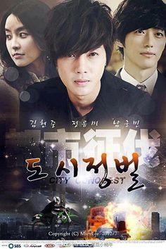 Koreana drama, Kim Hyun Joong, conquista de la ciudad