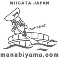 島といっても外周264kmで一周すると車で6時間! #佐渡 #新潟 #... http://manabiyama.tumblr.com/post/166695757064/島といっても外周264kmで一周すると車で6時間-佐渡-新潟-sado-niigata by http://apple.co/2dnTlwE