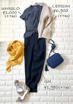 29 Ideas For Style Outfits Summer Chic Casual Work Outfits, Summer Fashion Outfits, Chic Outfits, Work Casual, Smart Casual, Office Fashion, Work Fashion, Trendy Fashion, Womens Fashion