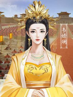 The Ripples of Water as Time Soaks in the Melancholy - Chapter 4 - Jin Guangzhou Geisha, Chinese Drawings, Chinese Art, Female Character Inspiration, Character Art, Fantasy Characters, Female Characters, Ronin Samurai, Beautiful Fantasy Art