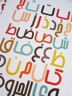 Arabic alphabet print, $5 - Great for an office