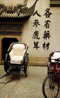 Fortune Cookie: #Fortune ~ Old-fashioned rickshaws in Shanghai, China.