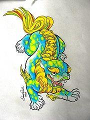 Fu dog tattoo reference (my fave) Japanese Tattoo Designs, Japanese Tattoo Art, Foo Dog Tattoo Design, Hannya Tattoo, Asian Artwork, Oriental, Asian Tattoos, Chinese Tattoos, Fu Dog