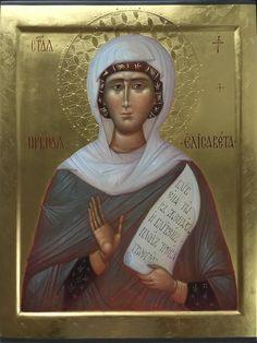 Orthodox Icons, Saints, Album, Statue, Painting, Beautiful, Woman, Byzantine Icons, Painting Art