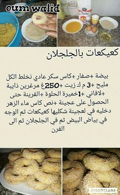 French Macaroon Recipes, French Macaroons, Ph Food Chart, Food Charts, Arabic Sweets, Arabic Food, Food Network Recipes, Cooking Recipes, Healthy Biscuits