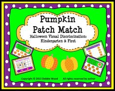 Pumpkin Patch Match:  Visual Discrimination Kinder and First