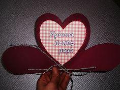 S o f i a' s K i n d e r g a r t e n: Κατασκευές-κάρτες στο Νηπιαγωγείο για την γιορτή της μητέρας. Mothers Day Crafts, Blog, Vader, Cards, Poems For Dad, Heart Cards, School, Map, Playing Cards