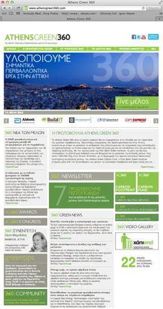 Athens Green 360 by Spyros Gangas, via Behance