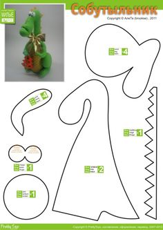 Собутыльник, Loch Ness Monster, Dragon Free Pattern, Stuffed Animal , How to Make a Toy Animal Plushie Tutorial , Plushies, Softies & Furries Arts and Crafts, Diy Projects, Sewing Template , animals, plush, soft, plush, toy,kawaii, cute, sew, critter,kids, baby, cuddly toy, for Fans of Wonderweirded-creatures.com , dragons, mythical