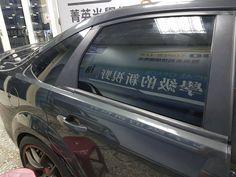 台北東興SUPERLEX菁英隔熱紙GE55+GE22+GE11 20160711