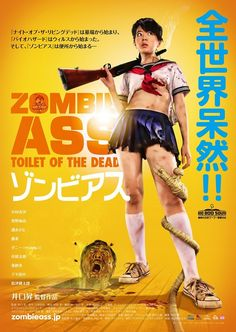 Tokyo Shock: Zombie Ass: Toilet of the Dead (2011), a largely inappropriate, exploitative fecal fiesta of tapeworm-induced zombiism!
