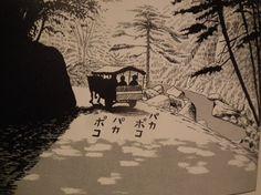 「池袋百店会」のラストシーンで津部と福子が乗ったトテ馬車