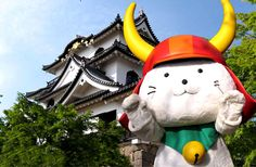 29 Wonderfully Cute And Quirky Japanese Mascots
