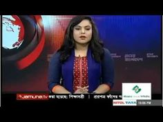 Jamuna TV Bangla Breaking News 19 December 2017 Bangladesh Latest News A...