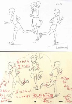 (1) Twitter Drawing Practice, Drawing Skills, Drawing Poses, Drawing Techniques, Figure Sketching, Figure Drawing Reference, Animation Reference, Character Model Sheet, Character Poses