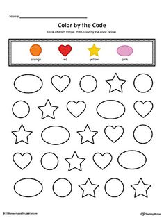 Shapes Color by Code: Circle, Oval, Star, Heart (Color) Worksheet.Practice recognizing shapes and colors with this fun printable worksheet. In this activity, your child will practice recognizing the circle, oval, star and heart shapes along with the colors orange, red, yellow and pink.