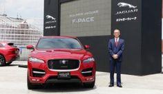 ジャガー初のSUV「F-PACE」が日本デビュー Jaguar