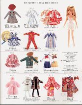 Free Copy of Book - My Favorite Doll Book (this issue is sized for Licca, Blythe, and Skipper fashion dolls)