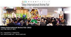 Tokyo International Anime Fair 2013  동경 애니메이션 페어