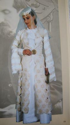 Ակնի նորահարսի տարազ | Traditional clothing of bride from Akn