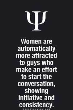 More attracted to