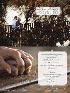 Romantic view to your unique future with your soulmate! Wedding invitation design and photographs by our team! Learn more in http://wedding.p2photography.gr #P2 photography #Thessaloniki #Wedding #bride #groom #ideas #Photography #Greece