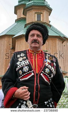 Cossack Stock Photos, Cossack Stock Photography, Cossack Stock Images : Shutterstock.com