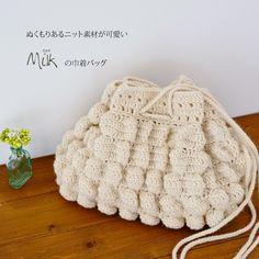 作品♪z2054f-01-6巾着バッグ Merino Wool Blanket, Crochet Hats, Knitting Ideas, Macrame, Bags, Tricot, Crochet Shawl, Knitting Hats, Handbags