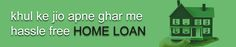 We have dedicated team for every product like car loan, home loan, loan against property, term loan, OD limit and CC limit http://www.finance4ncr.com/contactus.php