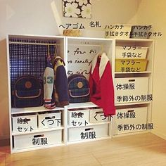My Shelf/ダイソー/カラーボックス/ニトリ/ホワイト/カラボリメイク...などのインテリア実例 - 2017-02-26 02:11:26 Color Box, Kids Corner, Social Media Design, White Bedroom, Kidsroom, Clean Up, Kids Bedroom, Baby Room, Diy And Crafts